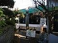 草津駅付近 - panoramio - warabi hatogaya (3).jpg