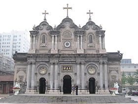 Image illustrative de l'article Cathédrale Saint-François de Xi'an