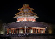 A corner tower of the Forbidden City at night; the palace served as the residence for the imperial family since the reign of the Yongle Emperor in the 15th century, up until the fall of the Qing Dynasty in 1912.