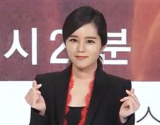 Han Ga-in South Korean actress