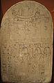 -1292 Stele im Auftrag zweier Schreiber und eines Handwerkers anagoria.JPG