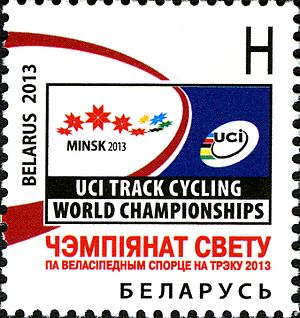 2013 UCI Track Cycling World Championships - Stamp from Belarus from the event