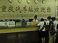 035 Sichuan-160812 35 (29837020892).jpg