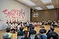 06.21 總統出席「小英總統與高中生面對面論壇」 (50028183298).jpg