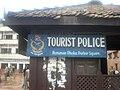 0830 tourist police (3048893423).jpg
