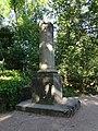 1. Зрізана (Усічена) колона або Колона Суму, (парк «Софіївка»), Умань.JPG