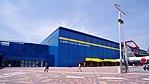180501 Kakamigahara Aerospace Science Museum.jpg