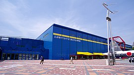 180501 Kakamigahara Aerospace Science Museum.jpg