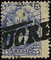 1878 5c Bolivia Sucre Mi18.jpg