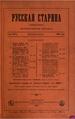 1894, Russkaya starina, Vol 81. №1-3.pdf