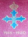 1916 - Ordinul Mihai Viteazu - crucea ordinului.png