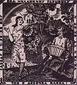 1927. Under Milashkina harp.jpg