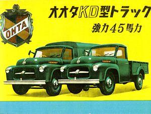 Ohta Jidosha - 1955 Ohta KD Trucks (Japan)