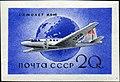 1958 CPA 2182.jpg