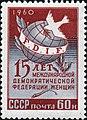 1960 CPA 2486.jpg