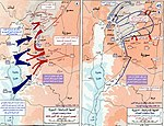 1973 Yom Kippur War - Golan heights theater-ar.jpg