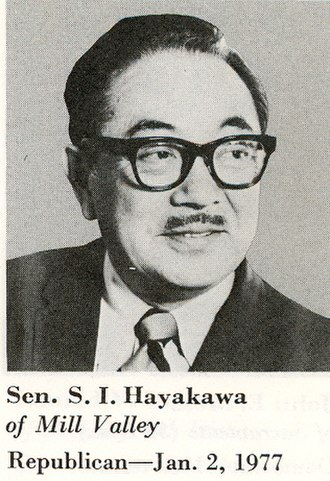 S. I. Hayakawa - 1977, Congressional Pictorial Directory