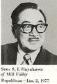 1977 Hayakawa p15.jpg