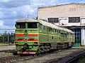 2ТЭ116-994 Полтава.jpg