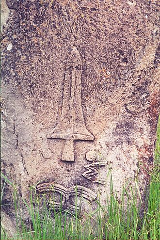 Adal Sultanate - A sword symbol on a stele at Tiya