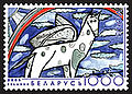 2006. Stamp of Belarus 0638.jpg