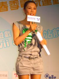 2007TaiwanAztecCup 520940Girl-03.jpg