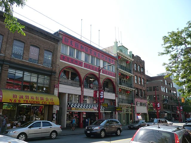 """2010-08 East Pender Street Buildings"" by Hinto - Own work. Licensed under Creative Commons Attribution-Share Alike 3.0 via Wikimedia Commons - https://commons.wikimedia.org/wiki/File:2010-08_East_Pender_Street_Buildings.jpg#mediaviewer/File:2010-08_East_Pender_Street_Buildings.jpg"