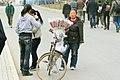 2010 CHINE (4564215520).jpg