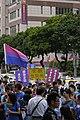 2011 TW-TPE 9th LGBT Pride DSC7905 (6293712641).jpg