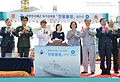 2013. 9. 천왕봉함 진수식 Rep. of Korea Navy ROK Ship Chunwangbong Launching Ceremony (9736073464).jpg