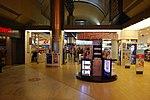 20160521 097 thessaloniki airport.jpg