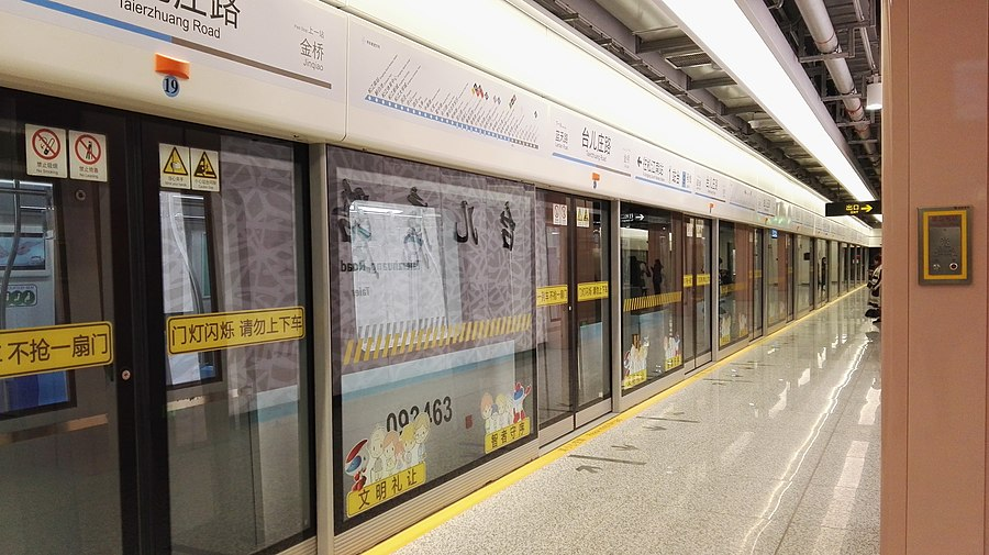 Taierzhuang Road station