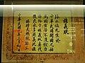 20180804 孫中山南洋紀念館 (12).jpg