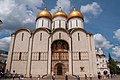 2019-07-26-Moscow-3093-Assumption Cathedral.jpg
