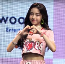 2019 Pink Punch Showcase Da Hyeon.png