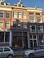 2020 Westerstraat 72, Amsterdam.jpg