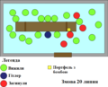 20 July Conference Room Floorplan (ua).png