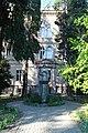 21-101-5010 Палісадник хімкорпусу держуніверситету Ужгород, вул. Фединця, 53.JPG