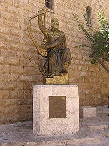 יוסי ביילין ליברמן שמעון פרס ונתניהו ניסו להעביר את מתחם קבר דוד לידי הוותיקן ולידי הכניסיה היוונית לכאורה 220px-22.09.09_Jerusalem_086