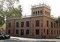 238 CEIP Mossèn Jacint Verdaguer, av. Rius i Taulet - c. Lleida.jpg