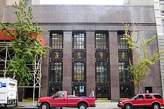 United States Post Office (Madison Square Station) - (October 2008)