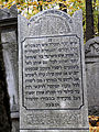 251012 Detail of tombstones at Jewish Cemetery in Warsaw - 30.jpg