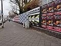 2956 Berlin.jpg