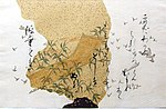36poets collection SHIGEYUKI.JPG