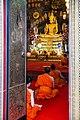 4Y1A0759 Bangkok (32791339371).jpg