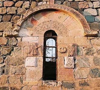 Doliskana inscriptions - Image: 5. dolisyana. bareliefebi. samxretis kedlis sarkmeli