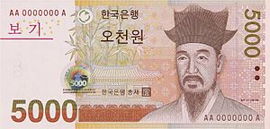 Yi I - Yi I on the currently circulating 5,000 won note