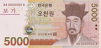 South Korean won - Image: 5000 won serie V obverse