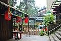 558, Taiwan, 南投縣鹿谷鄉內湖村 - panoramio (1).jpg