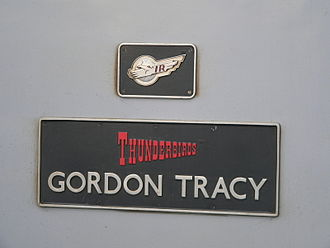 British Rail Class 57 - Thunderbirds International Rescue crest and Gordon Tracy nameplate on 57304 in April 2006